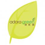 AdoraGreenCover