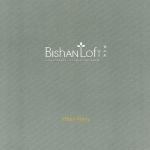 BishanLoftCover
