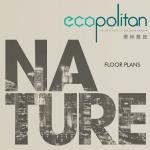 Download Ecopolitan Floorplans At SG Floorplans