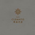 Download Parc Clemantis Floorplans At SG Floorplans